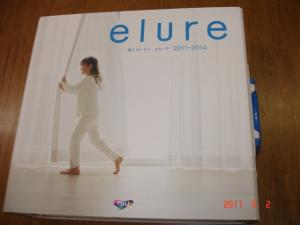 東リ カーテン見本帳「elure(エルーア) 2011-2014」