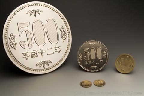 ジャンボコイン 500円 マジック