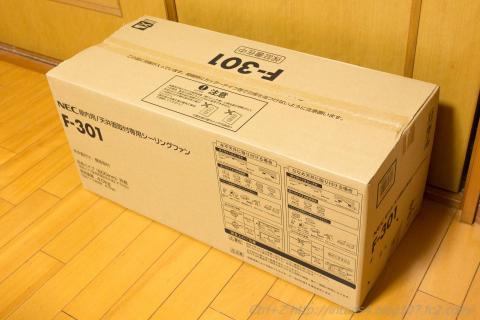 NEC シーリングファン F-301