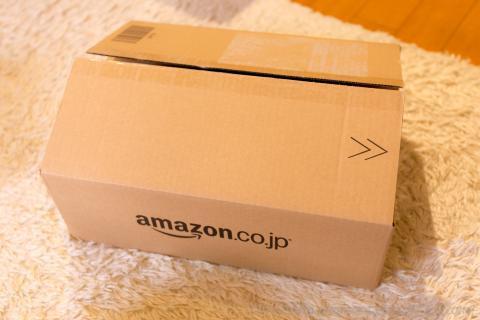 Amazon 梱包 javari