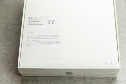 Apple iPad Air 箱