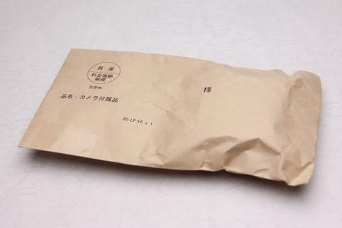ROWA 封筒