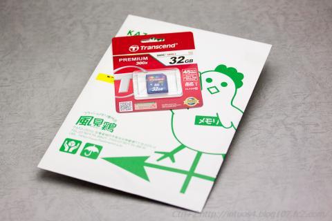 風見鶏 SDカード