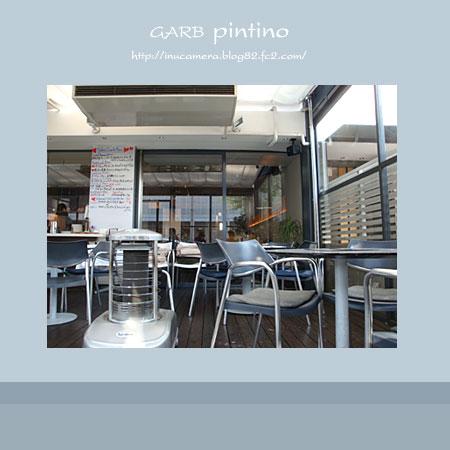 cafe_109_04.jpg