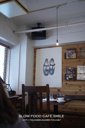 cafe_115_02.jpg
