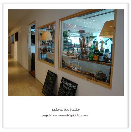 cafe_116_05.jpg