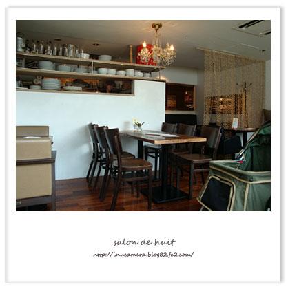 cafe_116_07.jpg