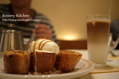 cafe_117_05.jpg