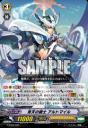 274px-青天の騎士_アルトマイル