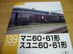 P1010678.jpg
