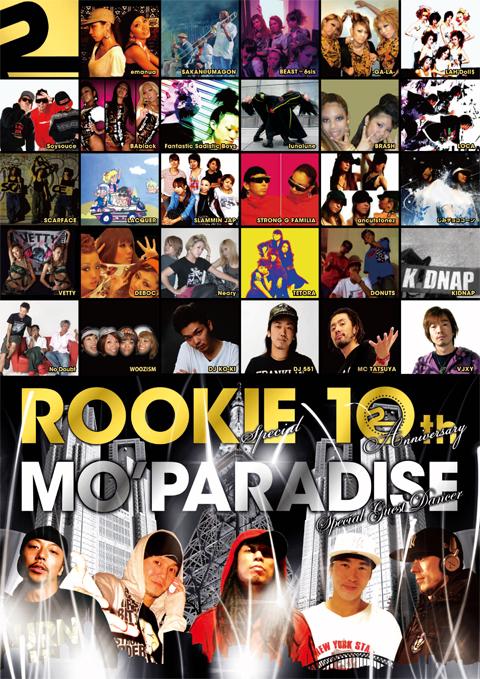 rookie0916.jpg