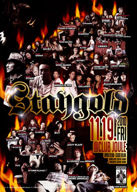 staygold_20101031193003.jpg