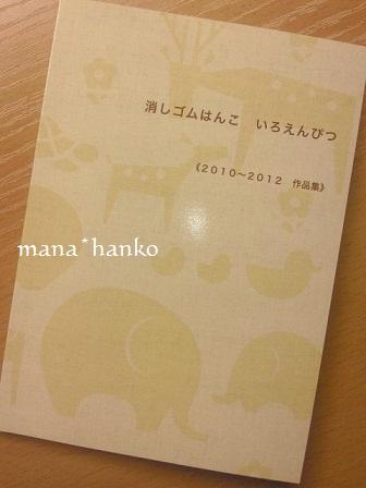 NEC_0618-1.jpg