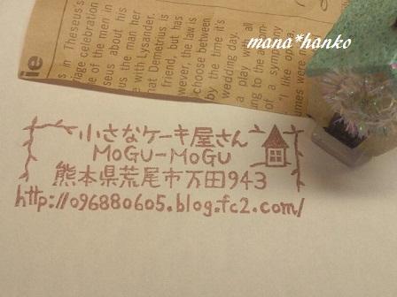 NEC_1495.jpg