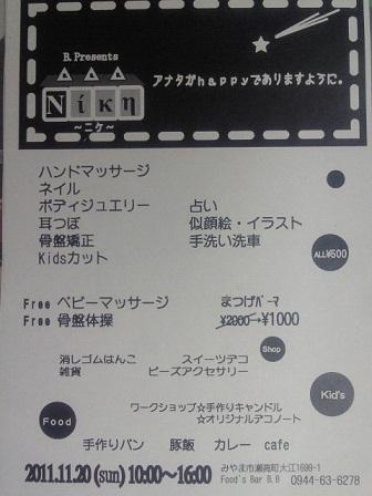 NEC_1533.jpg