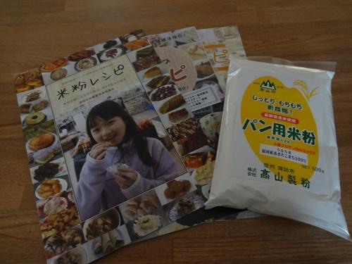 201311haramura 003