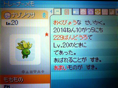 20141019163635634.jpg