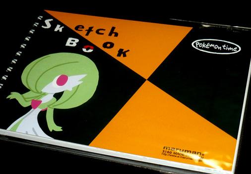 pokémon time 第6弾 サーナイト B6スケッチブック