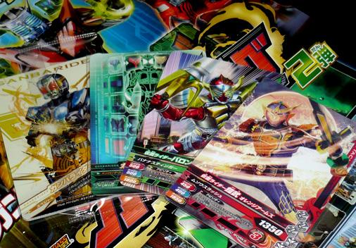 仮面ライダーバトルガンバライジング キラカード3枚セット無料プレゼントキャンペーン