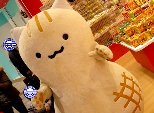 ぴーにゃつ in P-KOT(ぴこっと)イオンモール幕張新都心店