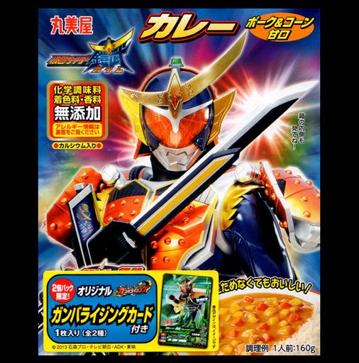 丸美屋 仮面ライダー鎧武カレー2個パック