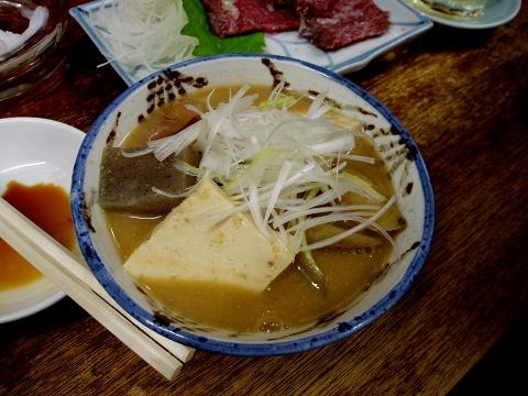 4味珍(横浜西口)0611070023