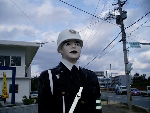 P3140224平良さん(アップ)