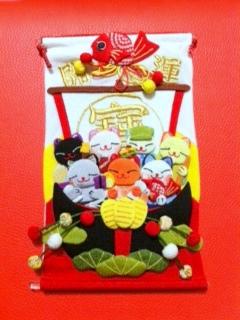 takara201101.jpg