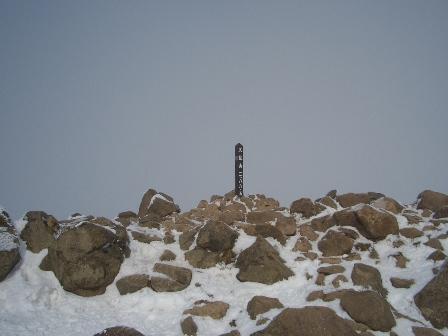 久住山山頂CIMG0144