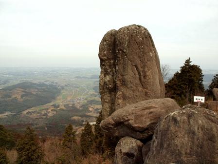 和与石横P2193072