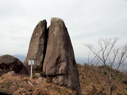 和与石正面P2193050