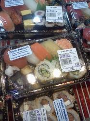 4 Sushi 3