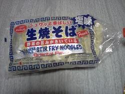 YakiSoba 2