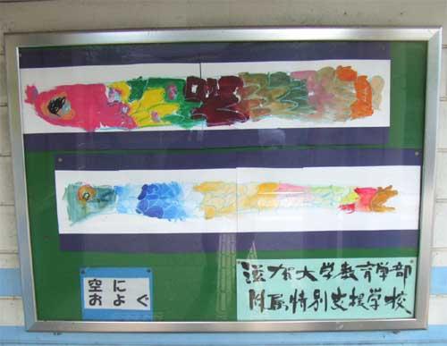 滋賀里駅 のコピー