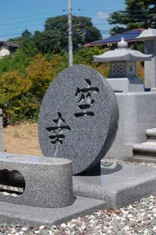 お墓撮影4