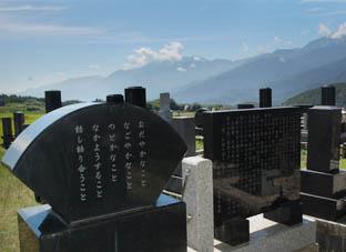 お墓撮影1