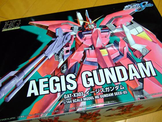 AEGIS_02.jpg