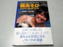 IMGP0141_copy.jpg