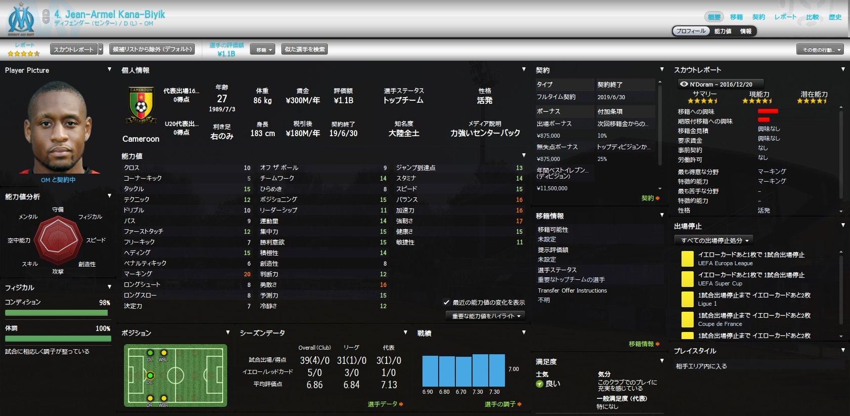 WS005148.jpg