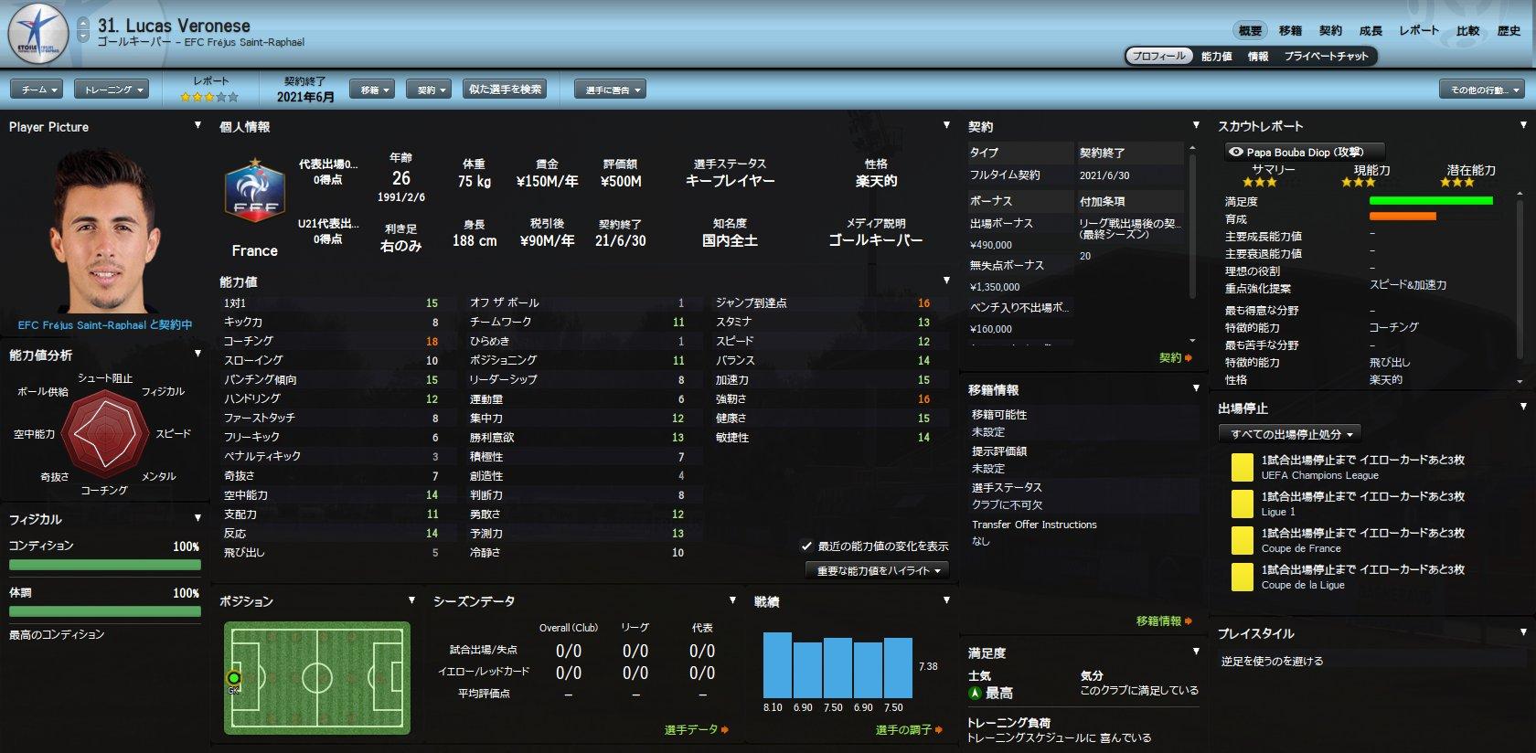 WS005265.jpg