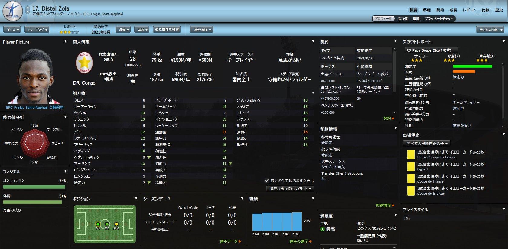 WS005266.jpg