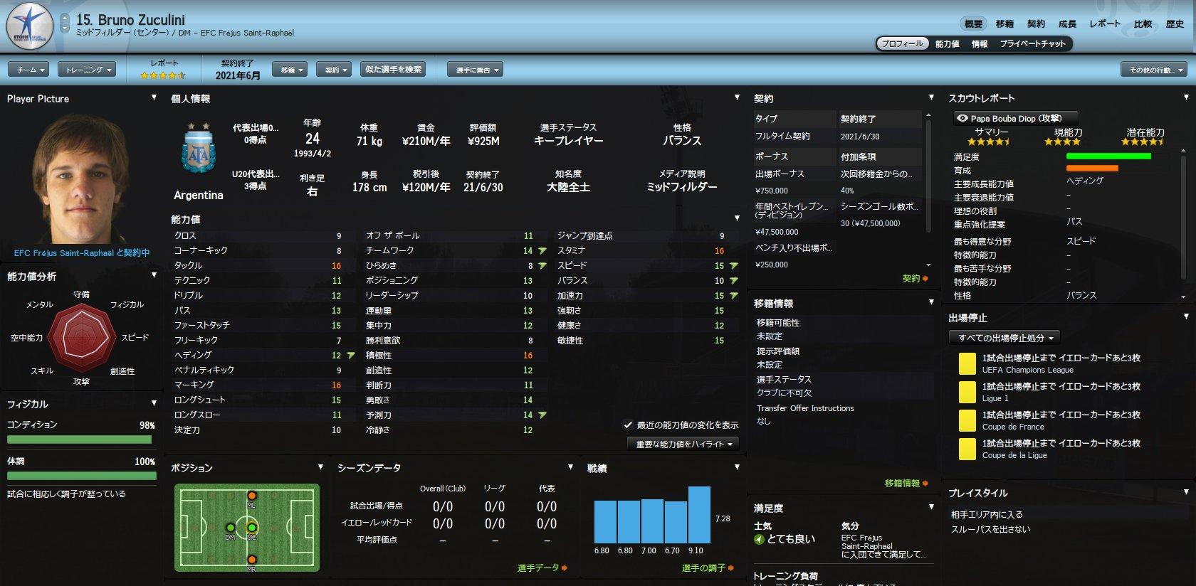 WS005267.jpg