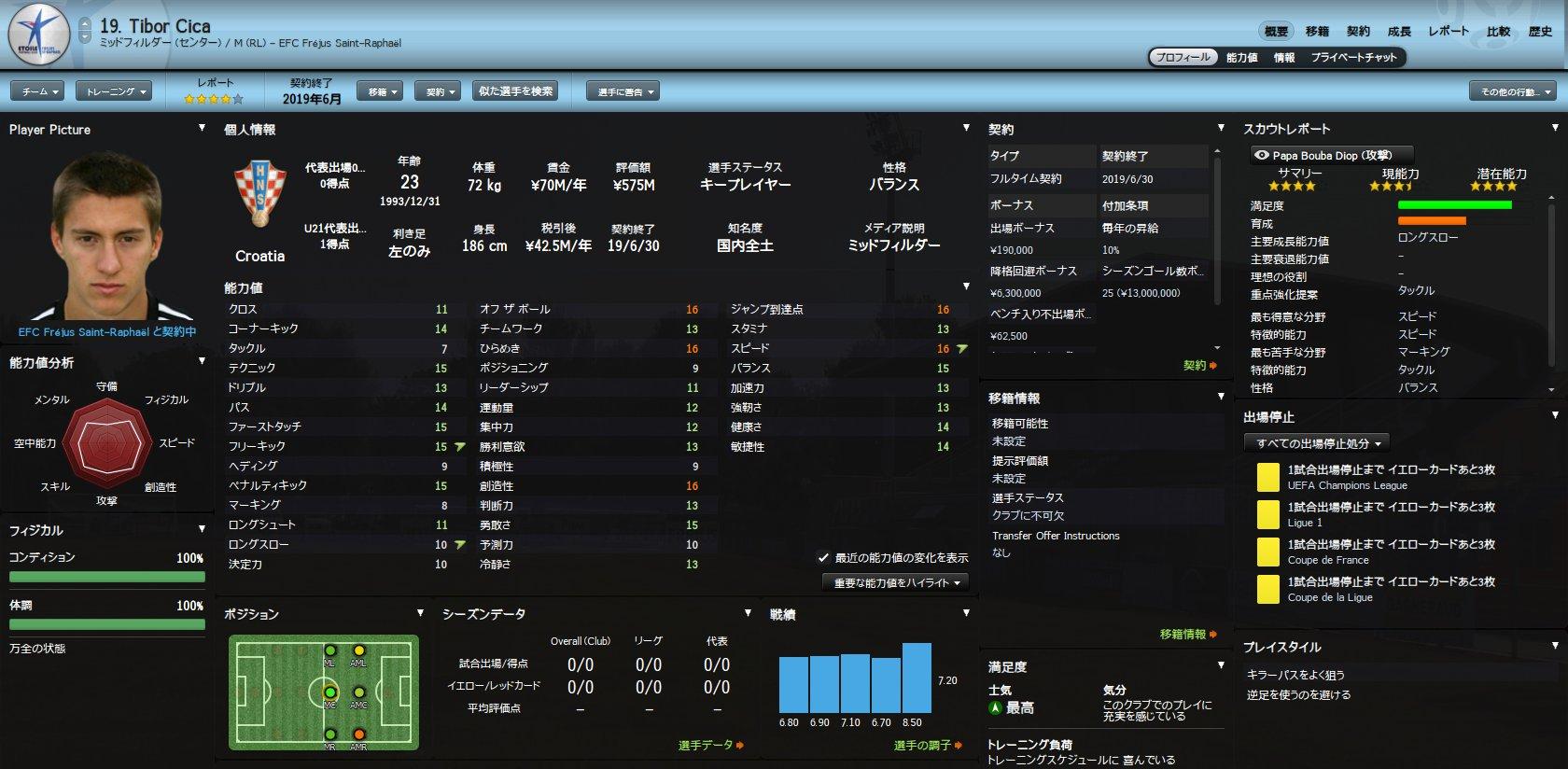 WS005268.jpg