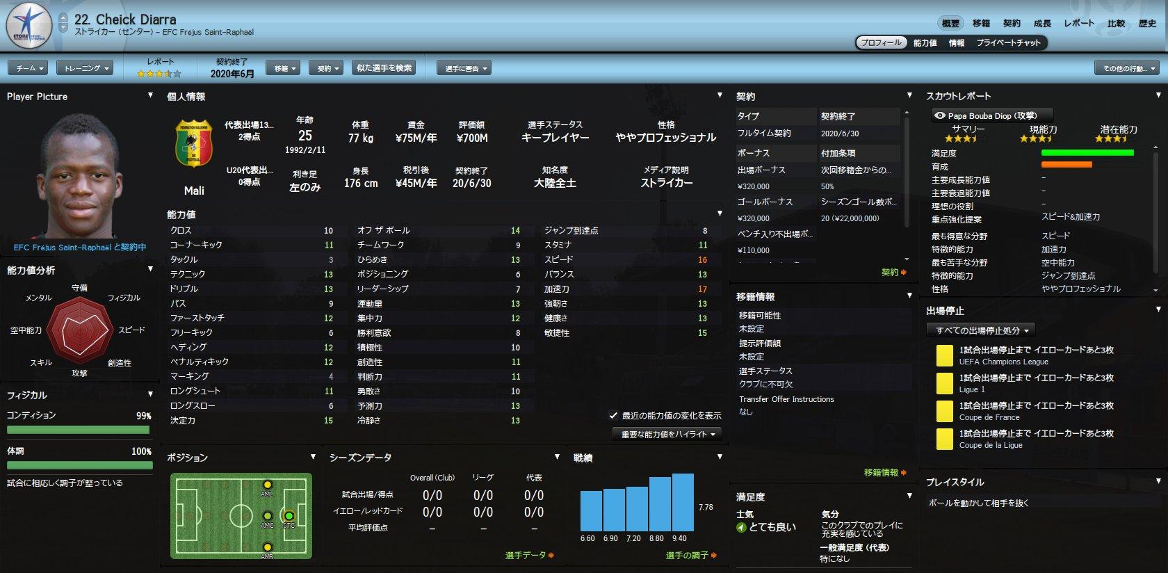 WS005270.jpg