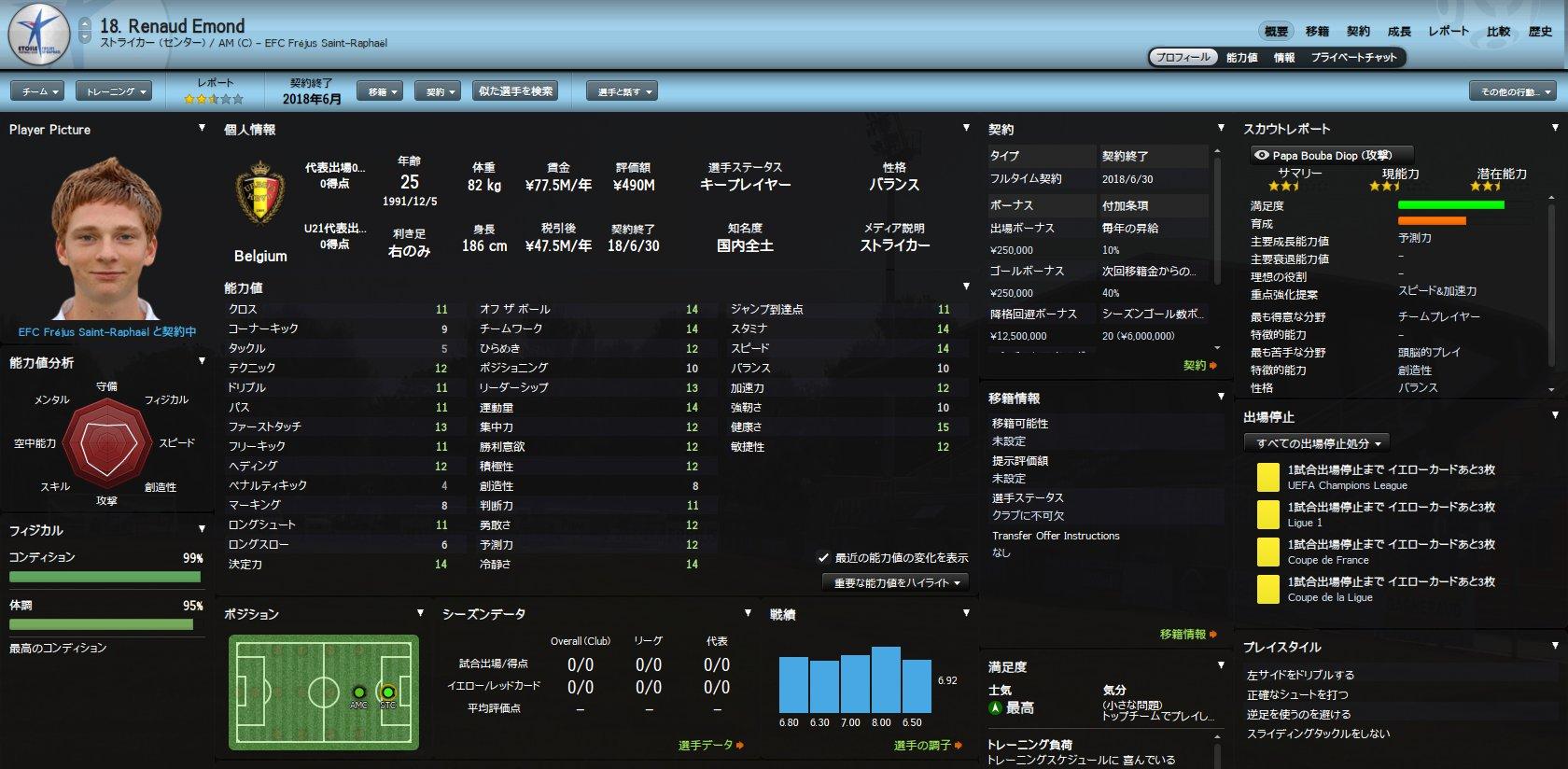 WS005271.jpg