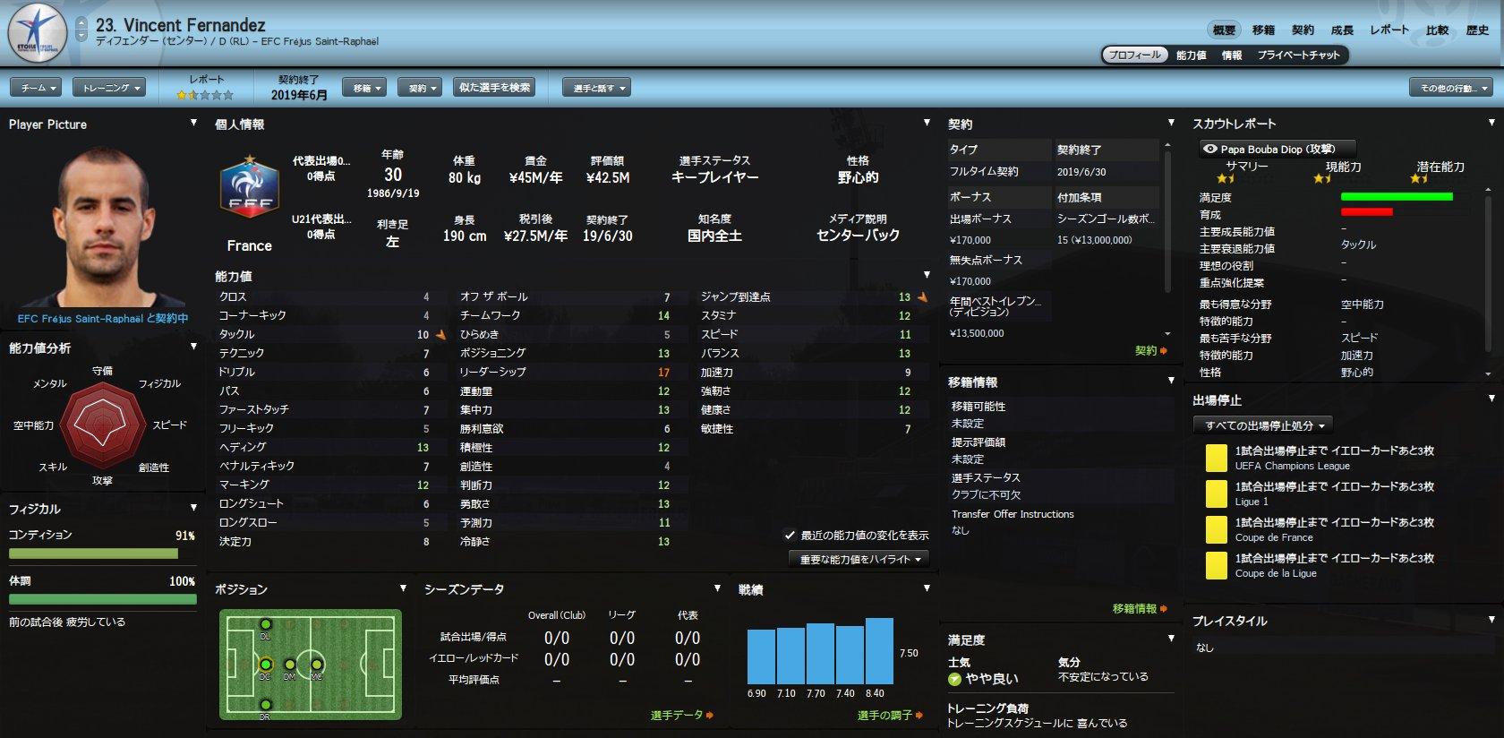 WS005272.jpg