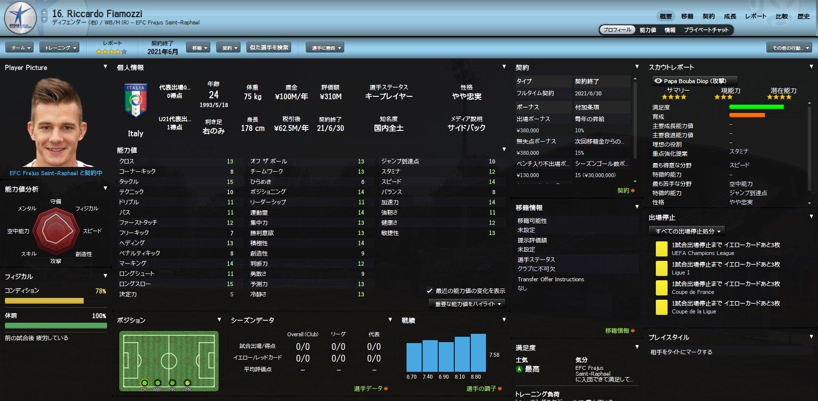 WS005273.jpg