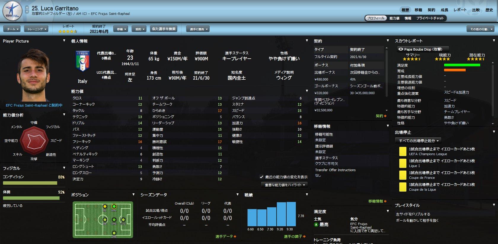 WS005274.jpg