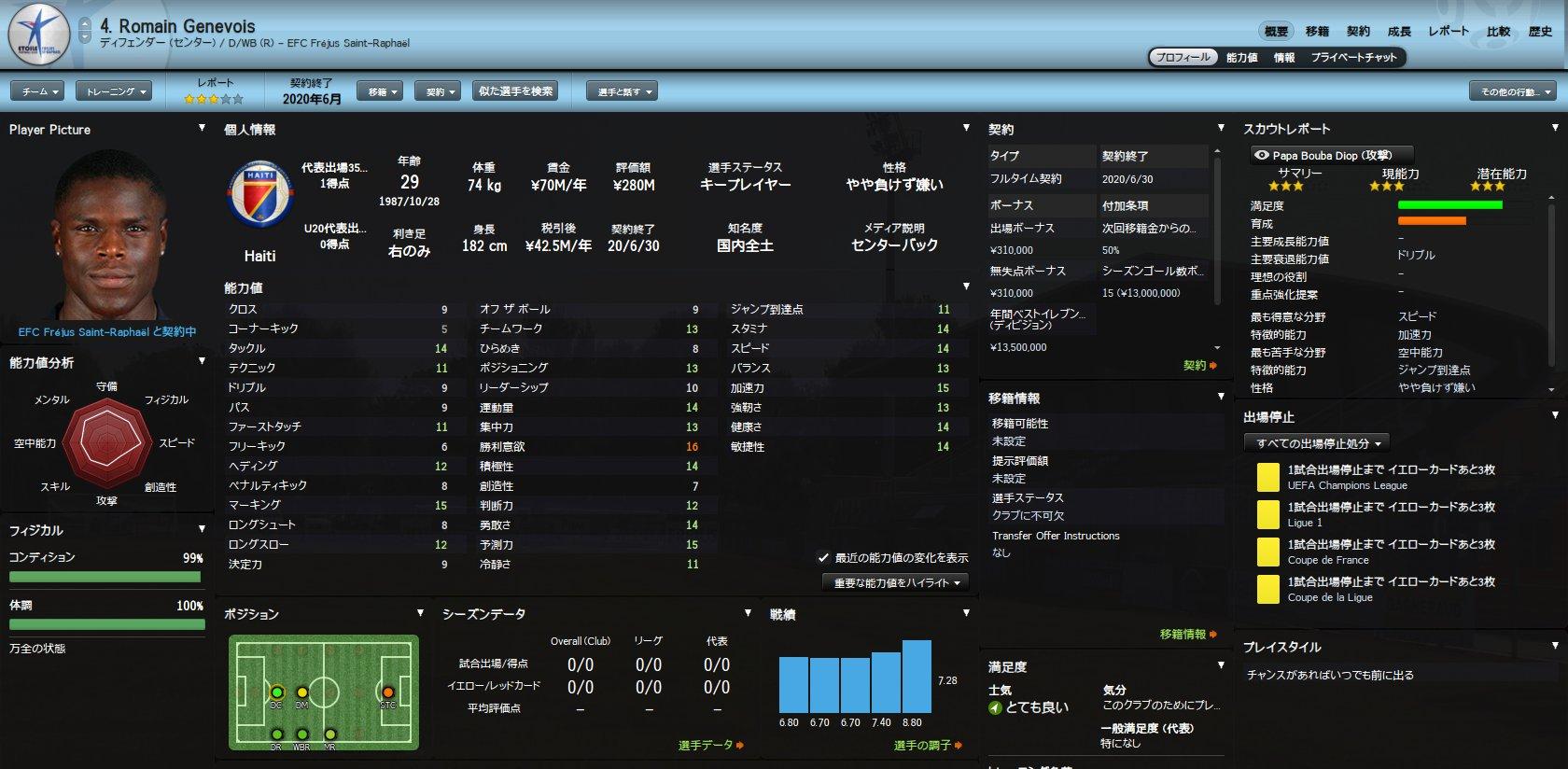 WS005275.jpg