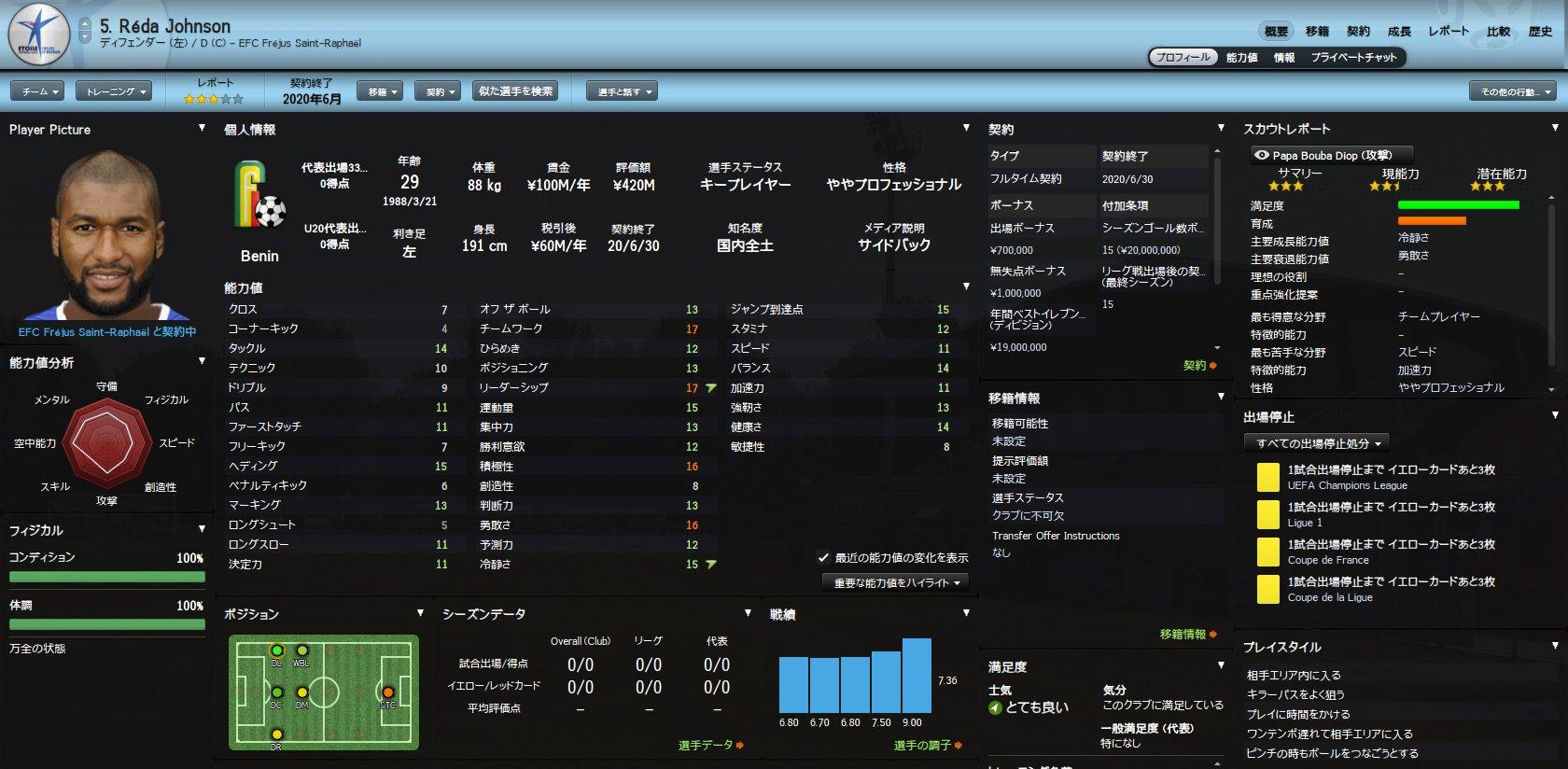 WS005277.jpg